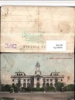 481584,Senegal Dakar Le Palais Du Gouvernement Gebäude - Ansichtskarten
