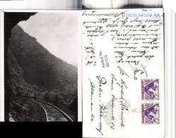 481714,Brazil Paranagua Estrada De Ferro Gleis - Ohne Zuordnung