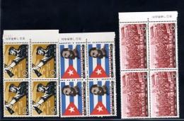 CHINA 1963 C97 Long Live Revolutionary Socialist Cuba MINT OG - Nuovi