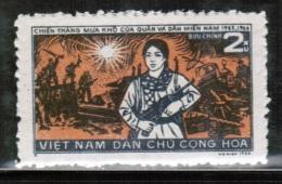 VN 1971 MI 647 - Vietnam