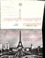 460541,Ausstellung Exposition Internationale Paris 1937 Eiffelturm - Ausstellungen