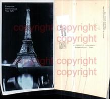 460519,Ausstellung Exposition Internationale Paris 1937 Tour Eiffel Eiffelturm - Ausstellungen