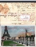 460550,Ausstellung Exposition Internationale Paris 1937 Eiffelturm - Ausstellungen
