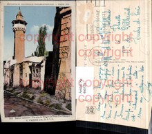 460520,Ausstellung Exposition Coloniale Internationale Paris 1931 Minarett - Ausstellungen