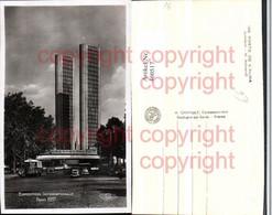 460517,Ausstellung Exposition Internationale Paris 1937 Porte Alma Türme - Ausstellungen