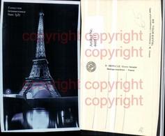 460511,Ausstellung Exposition Internationale Paris 1937 Eiffelturm Feuerwerk - Ausstellungen