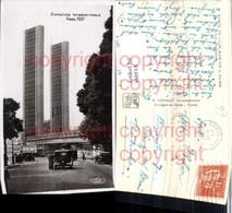 460518,Ausstellung Exposition Internationale Paris 1937 Porte Alma Türme - Ausstellungen