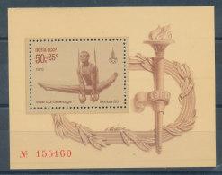 Russie BF N°135** Gymnastique - 1923-1991 URSS