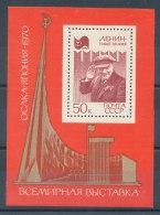 Russie BF  N°60** Exposition D'Osaka - 1923-1991 URSS
