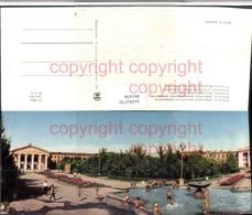 461436,Lange AK Kyrgyzstan Kirgisistan Bischkek Bishkek Frunse Frunze Universität - Ansichtskarten