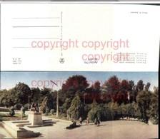 461437,Lange AK Kyrgyzstan Kirgisistan Bischkek Bishkek Frunse Zentrale Grünanalge - Ansichtskarten