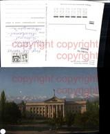 461400,Kyrgyzstan Kirgisistan Bischkek Bishkek Frunse Frunze Gebäude Bergkulisse - Ansichtskarten