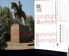 461406,Kyrgyzstan Kirgisistan Bischkek Bishkek Frunse Frunze Monument Statue - Ansichtskarten