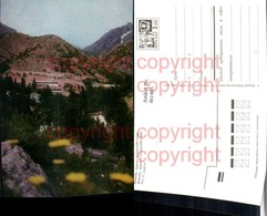 461405,Tajikistan Tadschikistan Duschanbe Bergkulisse - Ansichtskarten