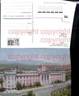 461394,Tajikistan Tadschikistan Duschanbe Gebäude - Ansichtskarten