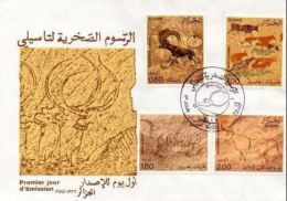 ALGERIE. FDC 1981  Dessin Rupestre Dessins Rupestres UNESCO. Prehistoire. - Préhistoire