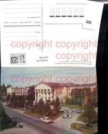 461398,Kyrgyzstan Kirgisistan Bischkek Bishkek Frunze Bishek Frunse Gebäude - Ansichtskarten