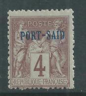 Port-Saïd N° 4 XX  Type Groupe : 4 C. Lilas-brun Sans Charnière, TB