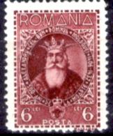 Romania-00100 - 1932: Y&T N. 438 (+) LH - Privo Di Difetti Occulti - Ongebruikt
