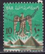 Egitto, 1964 -  10m Eagle Of Saladin Over Pyramids - Nr.605 Usato° - Egitto