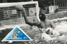 D24844 CARTE MAXIMUM CARD 1973 HUNGARY - WATERPOLO CP ORIGINAL