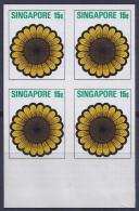SINGAPUR1973 - Yvert #191 - MNH ** - Pruebas En Bloque De 4 - !Raros! - Singapur (1959-...)