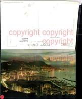 466690,China Hong Kong Hongkong Totale - China