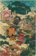 Souvenir Du Japon - Japon