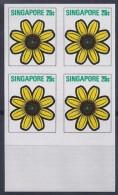 SINGAPUR1973 - Yvert #193 - MNH ** - Pruebas En Bloque De 4 - !Raros! - Singapur (1959-...)