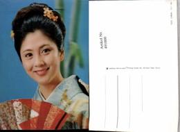 491000,3D 3 D 3-D Karte Wackelkarte Winky Girl Frau Fächer Portrait - Sin Clasificación