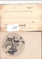 491976,Künstler AK Kind Engel Schutzengel Blumen - Engel