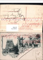 467908,Ceylon Sri Lanka Hindo Temple Nauch Girls Volkstypen Mehrbildkarte - Sri Lanka (Ceylon)
