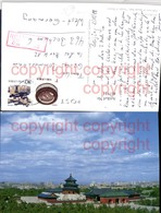 467911,China Beijing Peking Qinian Hall Temple Of Heaven Tempel - China