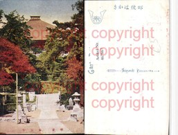 467867,Japan Kamakura Tempel Schrein - Japan