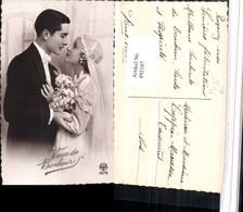 492107,Voeux De Bonheur Hochzeit Brautpaar Liebe Schleier - Hochzeiten