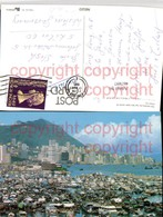 467897,China Hongkong View Tiger Balm Garden To Victoria City Hafen - China