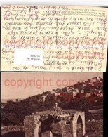 467888,Palestine Palästina Puits Construit Croises Pres De La Route Emmaus - Ohne Zuordnung