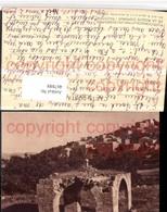467888,Palestine Palästina Puits Construit Croises Pres De La Route Emmaus - Ansichtskarten