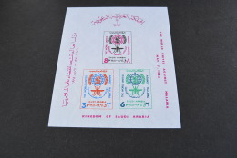 M929-  Bloc Imperf. MNH Saudi Arabia- SC. 254a -1962 - Anti-Malaria Souvenir Sheet - Saudi Arabia