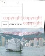 469930,China Hong Kong Hongkong Central District Teilansicht Boot Schiff - China