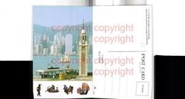 469941,China Hong Kong Hongkong Tsim Sha Tsui Teilansicht Turm - China