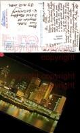 469938,China Hongkong Hong Kong Commercial Centre Hochhäuser - China