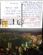 469935,China Hongkong Hong Kong With Tsimshatsui Totale - China
