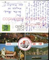 469924,China Hong Kong Hongkong Totale Aberdeen Mehrbildkarte - China