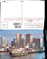 469922,China Hong Kong Hongkong Buildings Of Central An Wan Chai Boot - China
