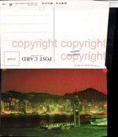 469939,China Hong Kong Hongkong Teilansicht B. Nacht - China