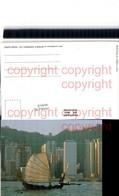 469919,China Hongkong Hong Kong Hochhäuser Boot - China