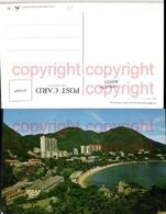 469925,China Hongkong Hong Kong Repluse Bay Bucht Strand - China