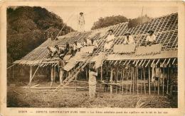 GABON SAMKITA CONSTRUCTION D'UNE CASE - Gabon