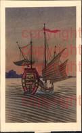 465878,Seiden Karte Klappbar Segelschiff Schiff Aufstellbar - Ansichtskarten